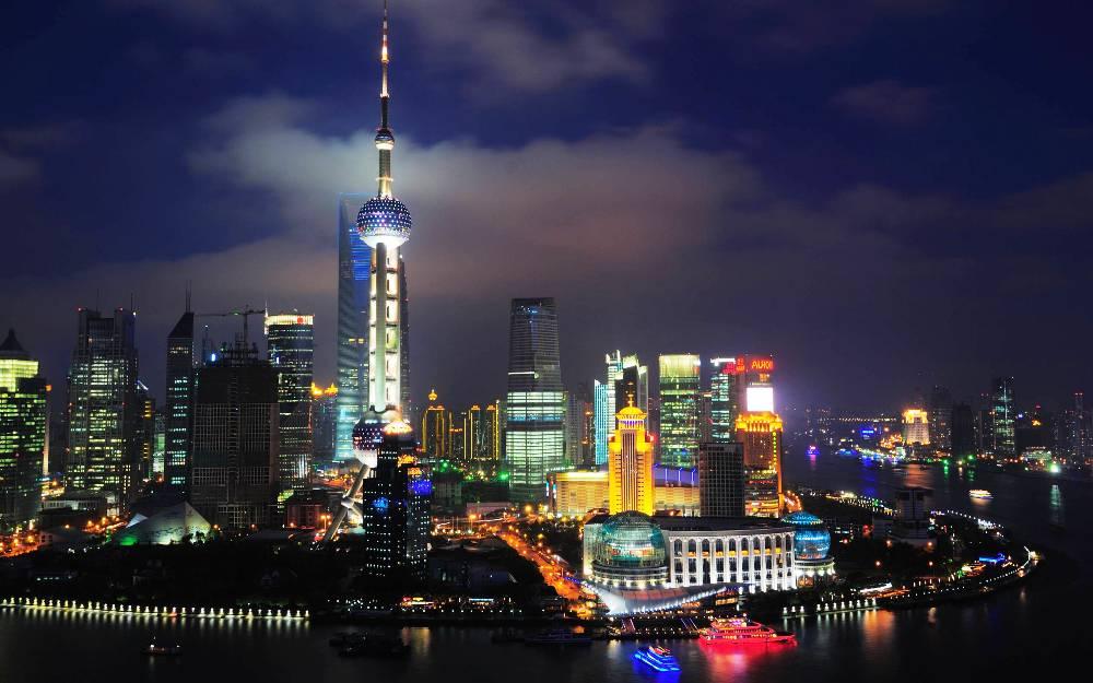 Shanghai At Night Photograph