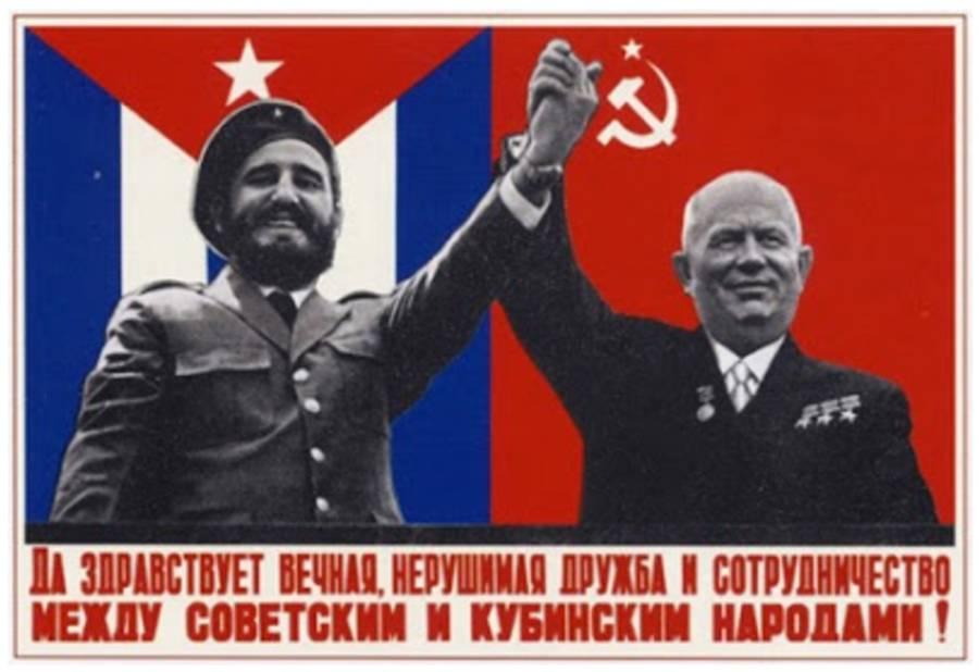 Cuba Soviet Propaganda Poster