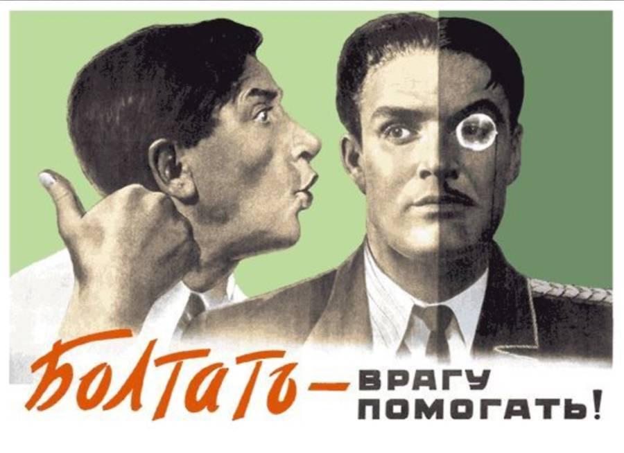 Help A Rat Soviet Propaganda Posters