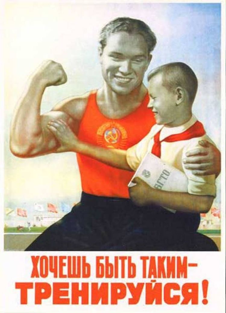 Train Soviet Propaganda Posters Post War