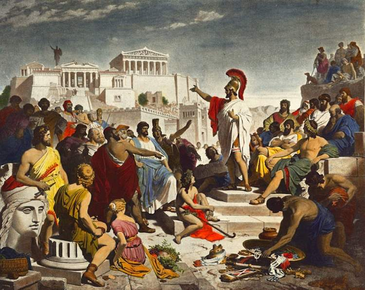 athenian leader pericles the great essay Darius the great accomplishments: lesson for kids  pericles became the new leader of the now very powerful democratic party and the leader of athens the city grew in wealth and power under .