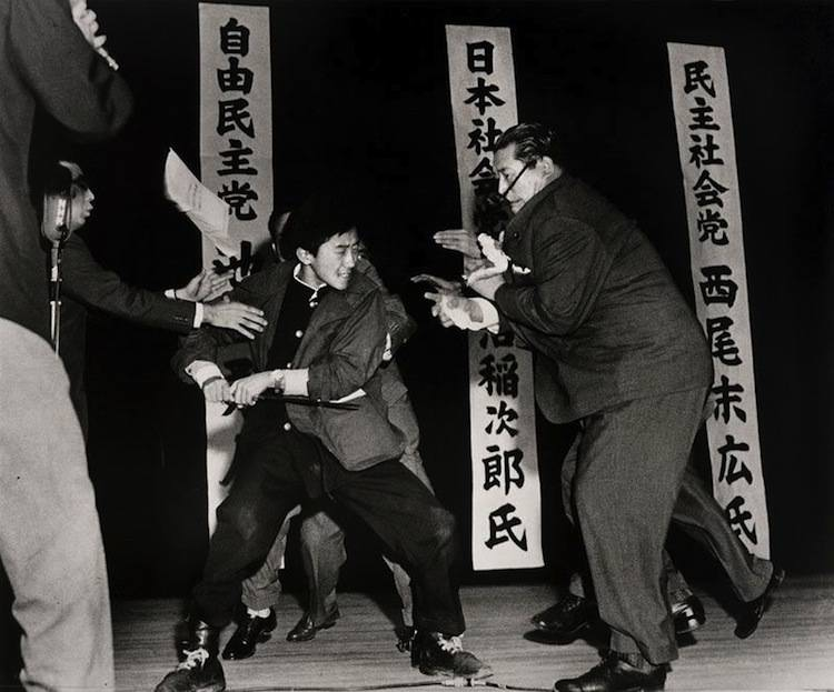 Iconic Photos Of The 1960s Japan Assassination