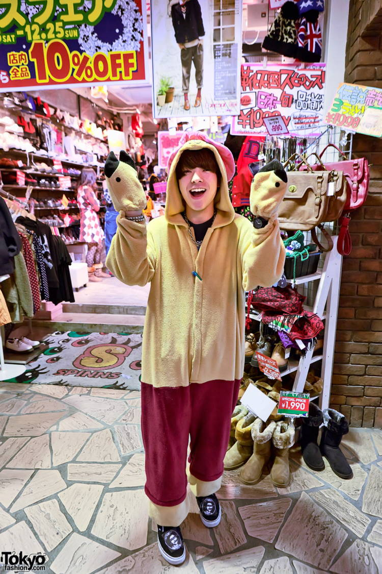 Kigurumi Japan Street Fashion