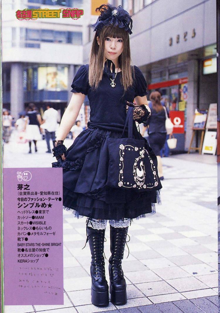 Japan's Bizarre Street Fashion Trends Lolita