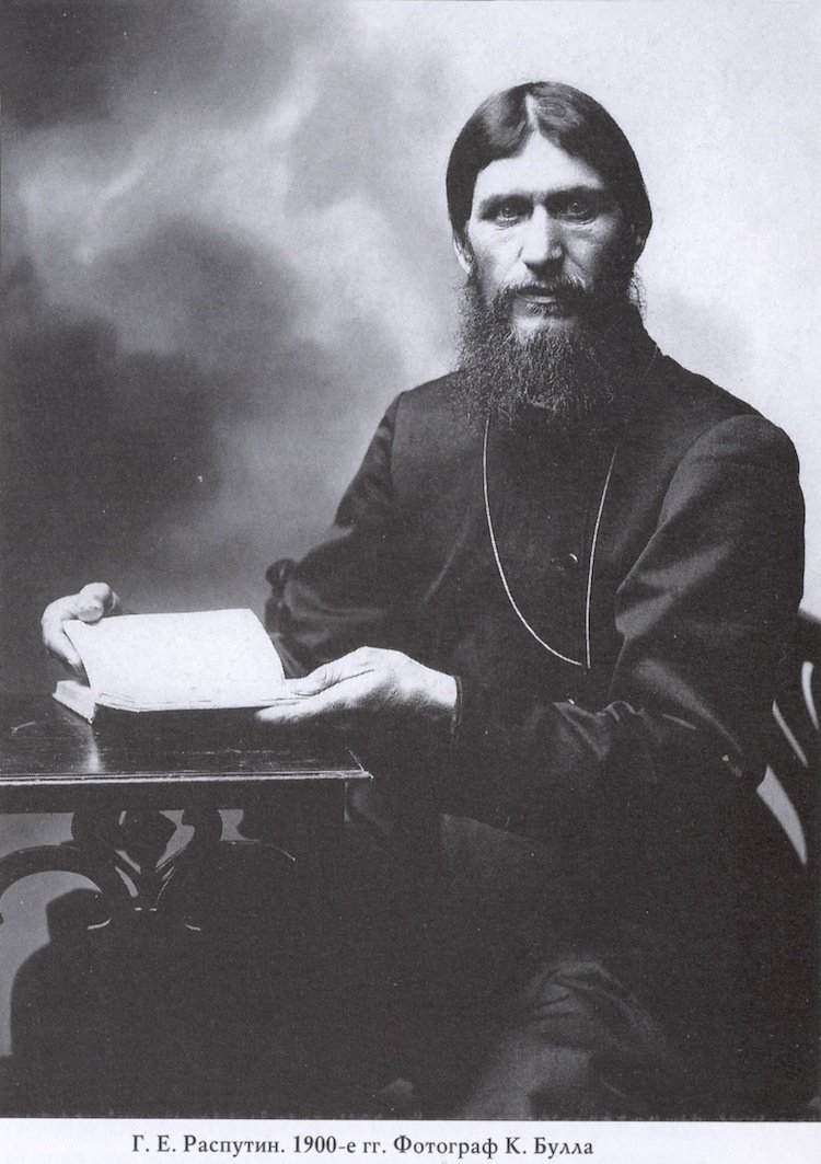 Weird History Facts About Rasputin