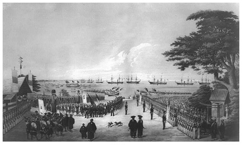 Commodore Perry Arrival