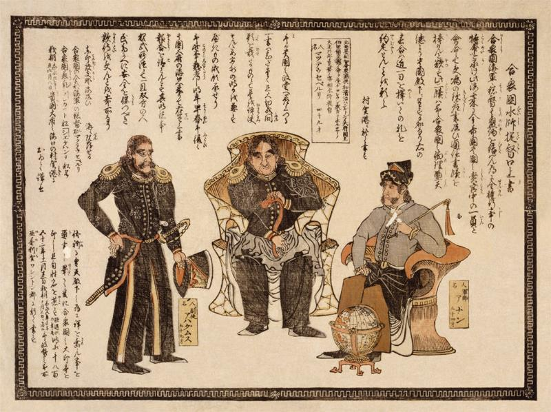 Commodore Perry Arrival Japan