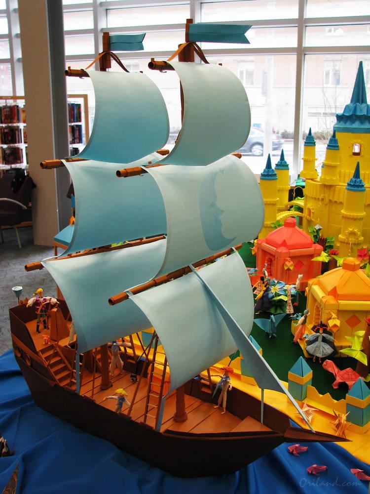 Incredible Origami Ship