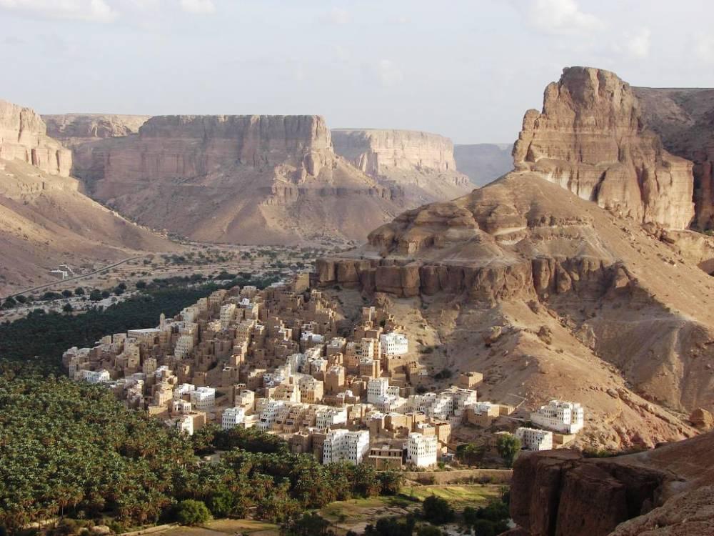A Hillside Town In Yemen
