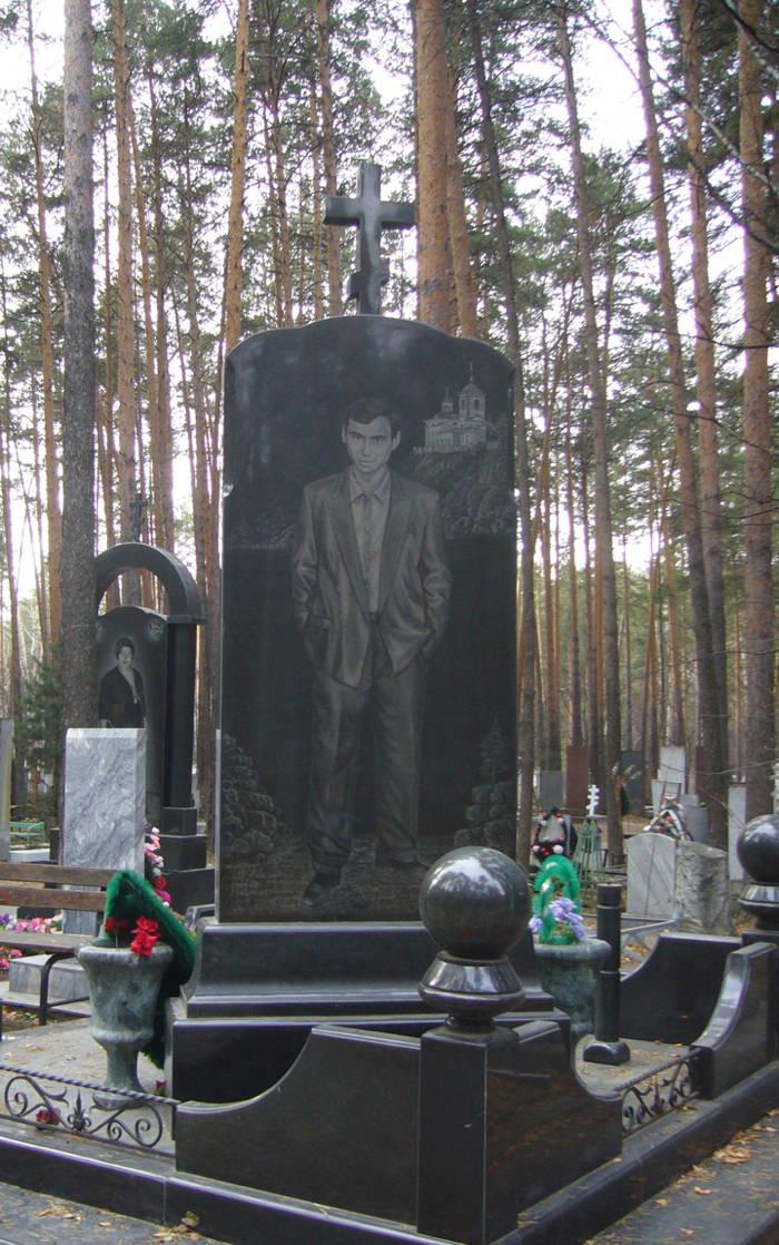 Incredible Cemeteries Mafia