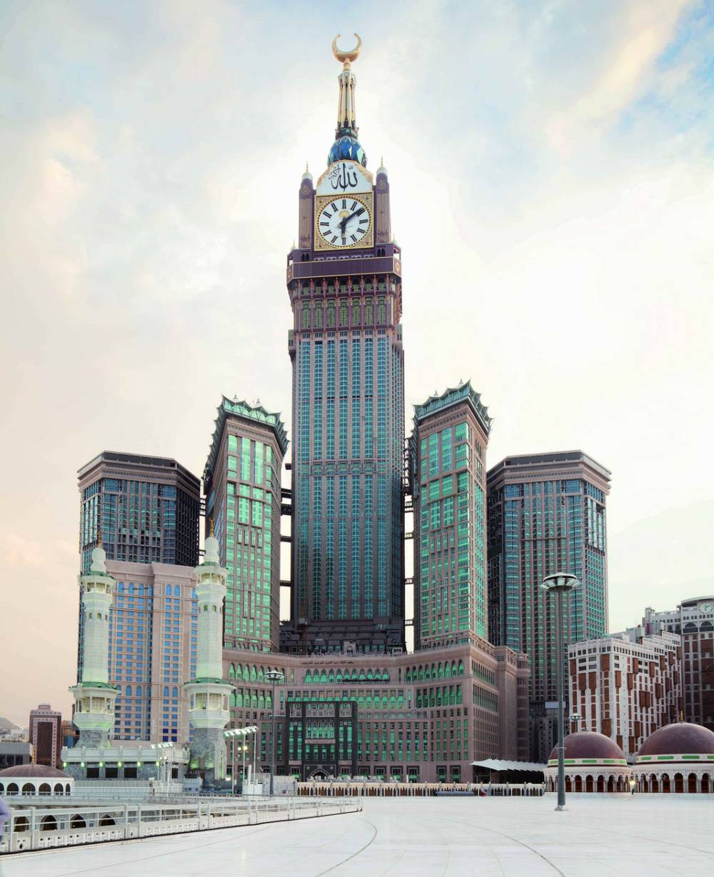 The Royal Clock Of Mecca