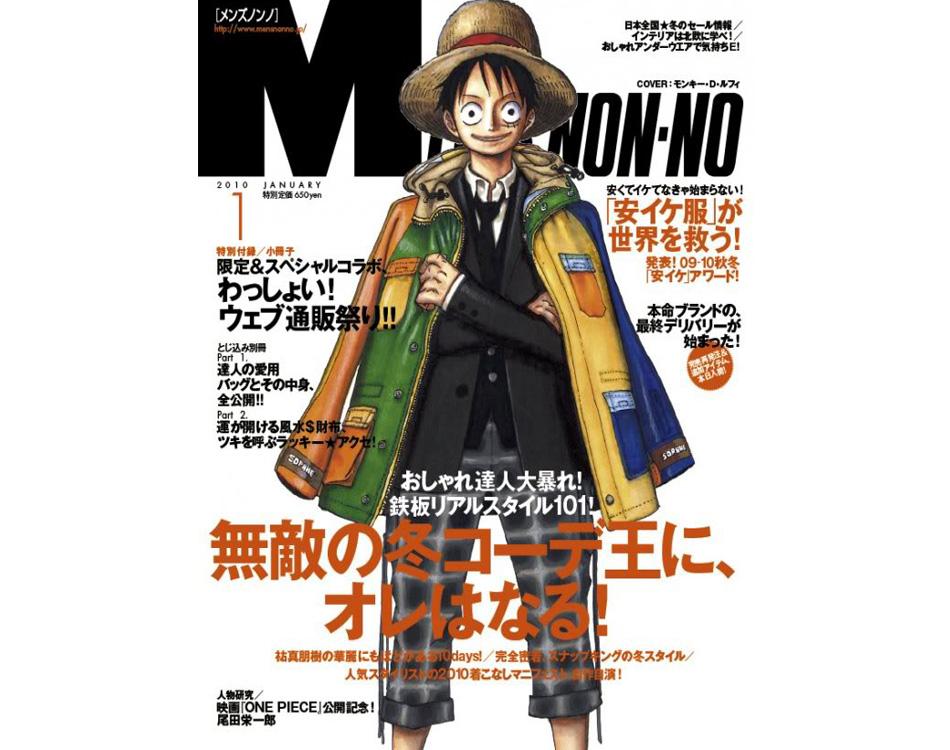 Bizarre Magazine Anime