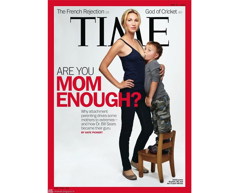 Bizarre Magazine Mom