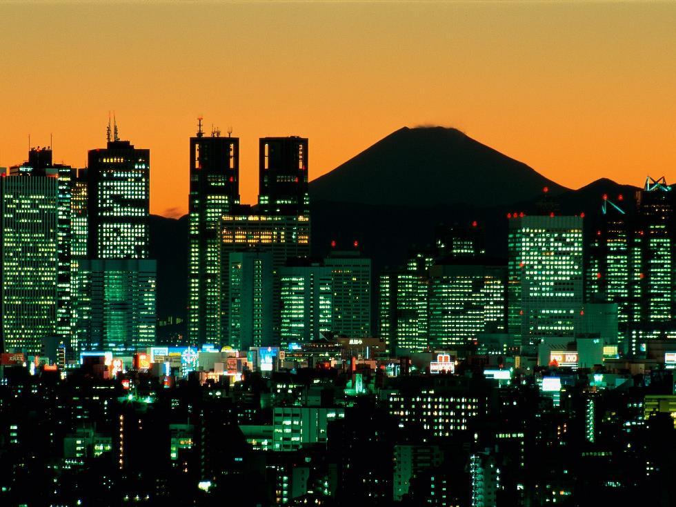 Tokyo Japan Sunset