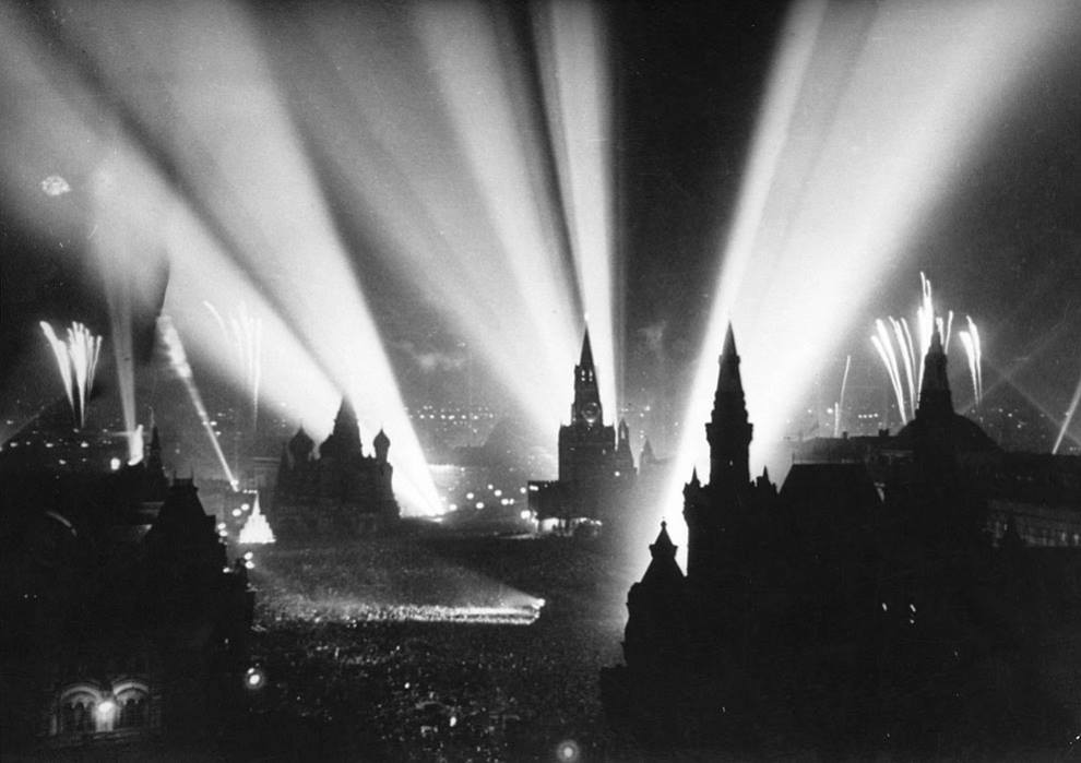 Celebration End Of World War 2 Moscow