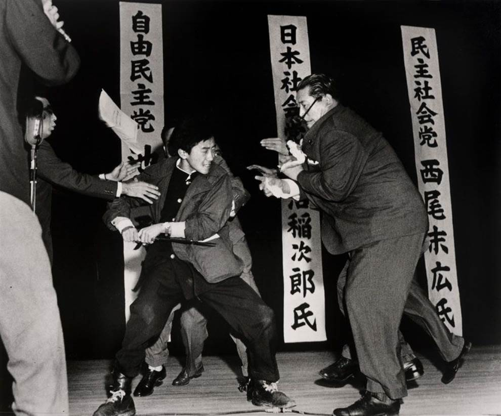 Inejiro Asanuma Assassination 1960