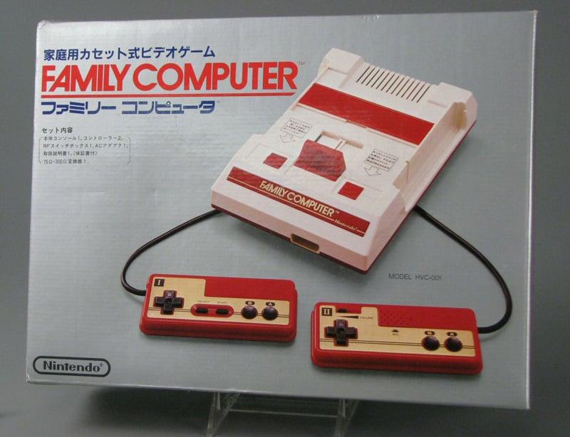 Nintendo History Famicom Console
