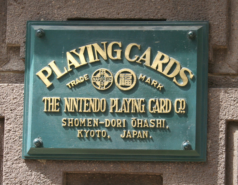 Nintendo's Remarkable History Headquarter Plaque