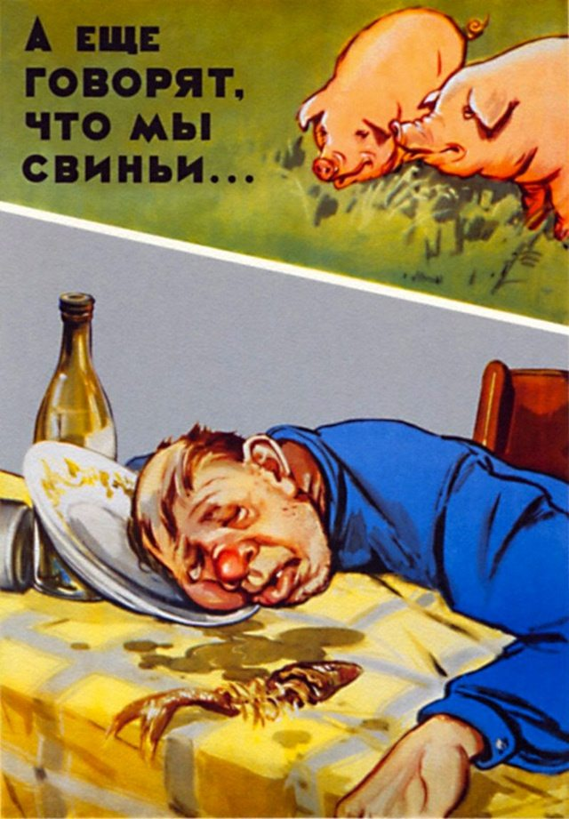 Soviet Anti Alcohol Poster 11