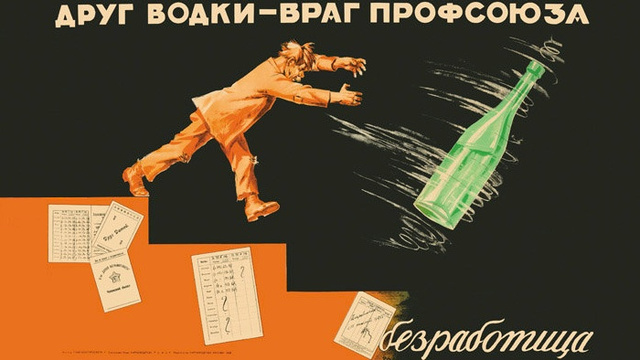 Soviet Anti Alcohol Poster 13