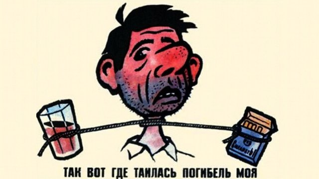 Soviet Anti Alcohol Poster 2