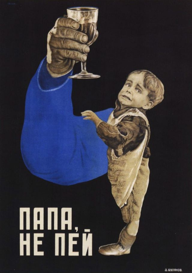 Soviet Anti Alcohol Poster 4