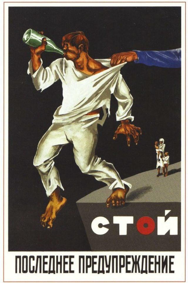 Soviet Anti Alcohol Poster 5