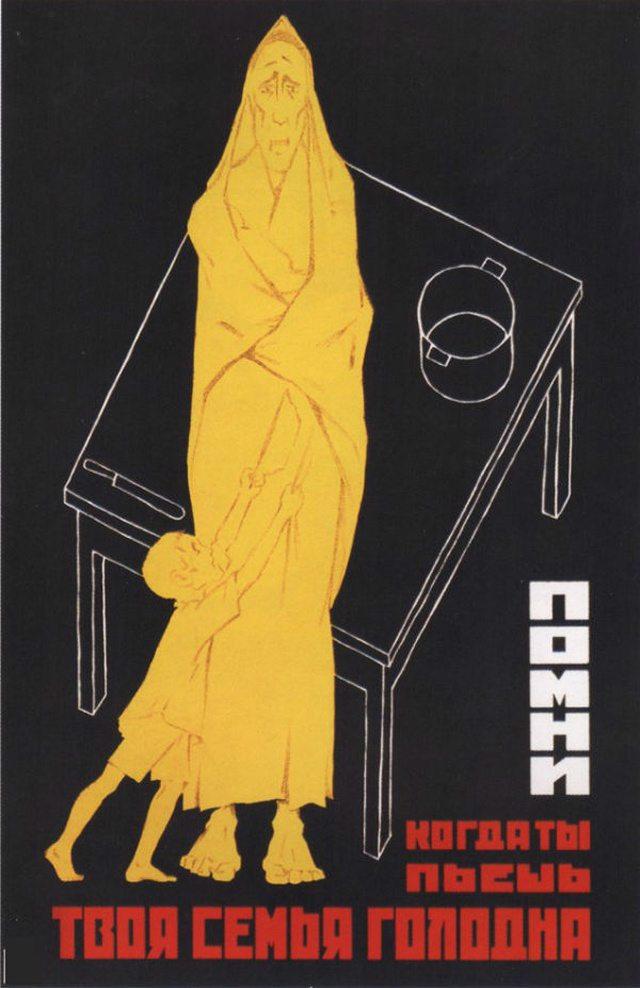 Soviet Anti Alcohol Poster 8
