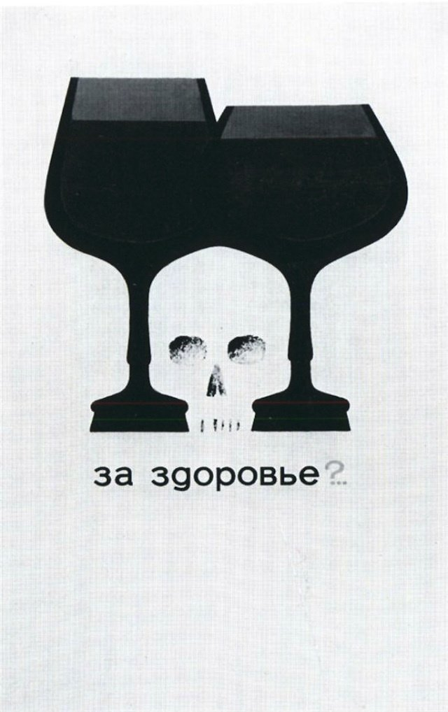Soviet Anti Alcohol Poster 9