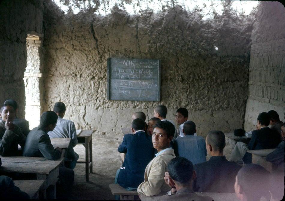 School In Afghanistan