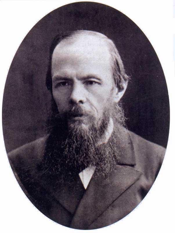 Fyodor Dostoevsky Portrait