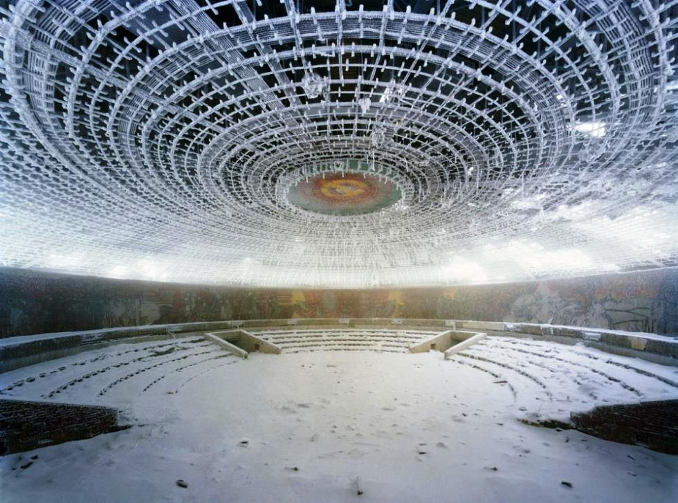 Interesting Pictures Buzludzha Monument