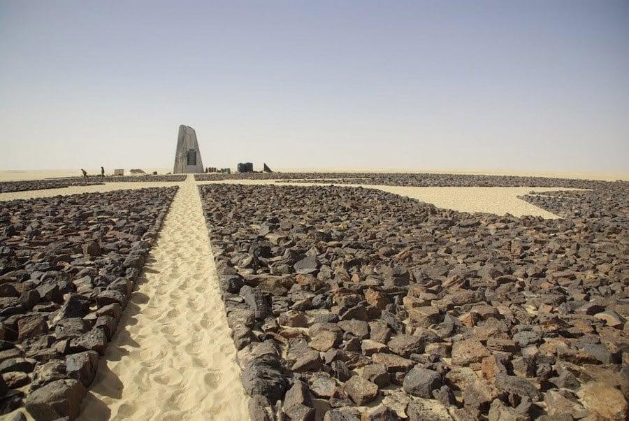 Memorial Corridor