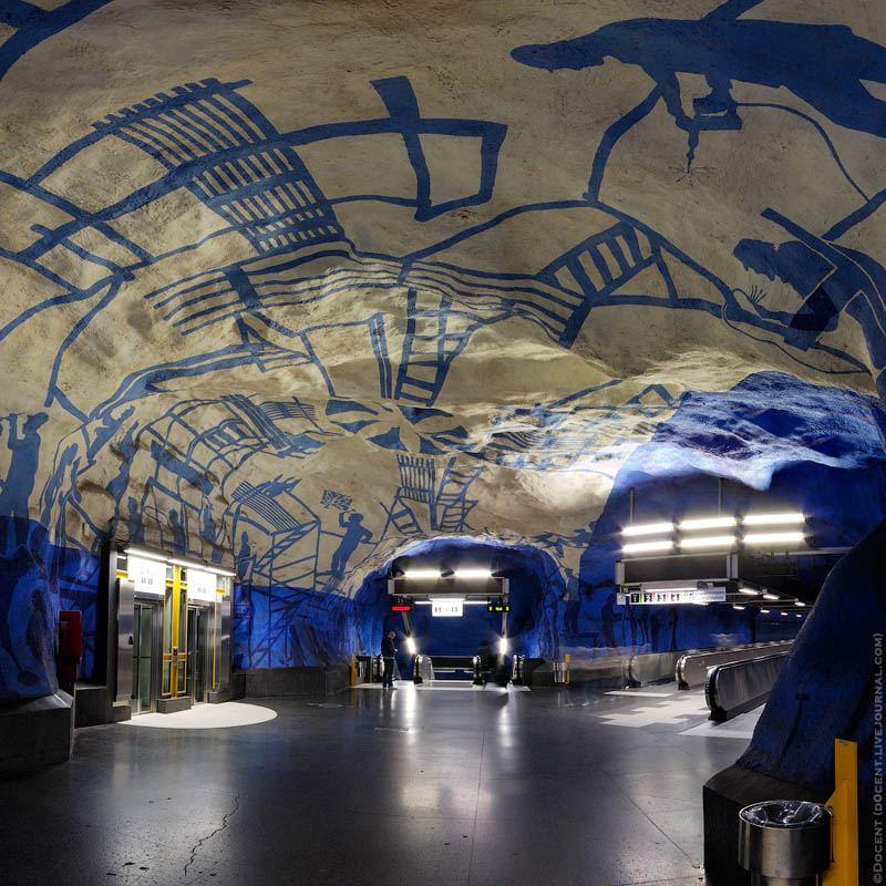 Stockholm Metro Entrance Foyer