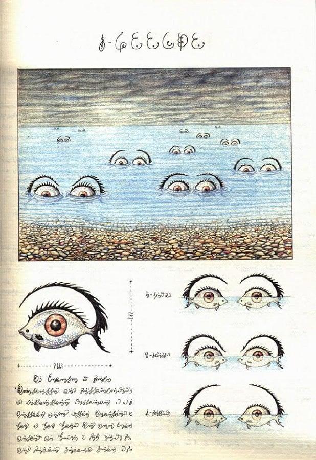 Codex Seraphinianus Eye Fish