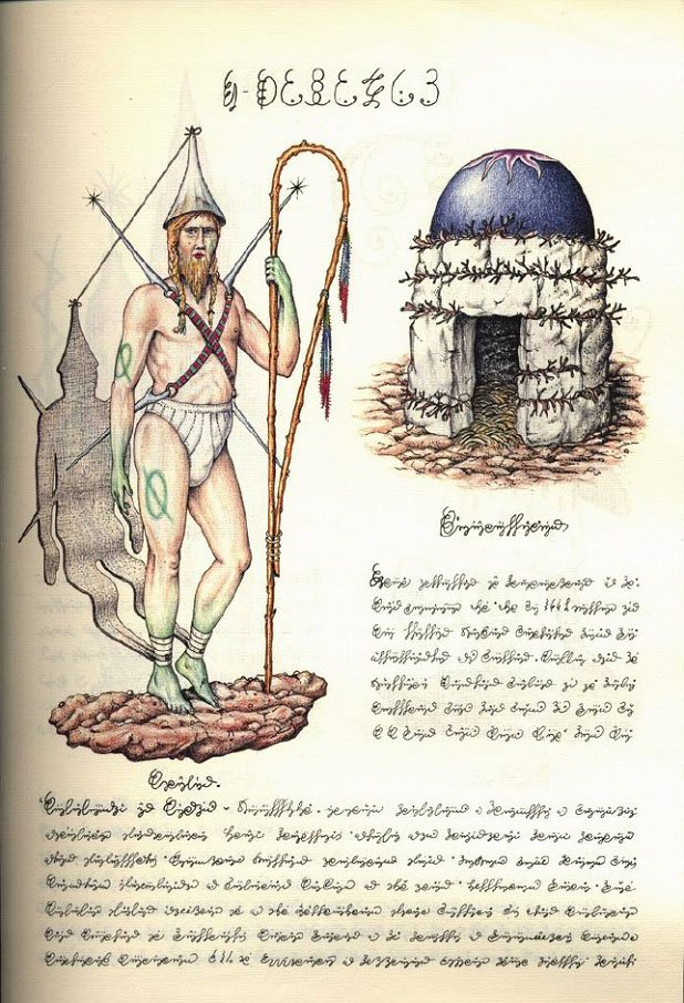 Codex Seraphinianus Indigenous People