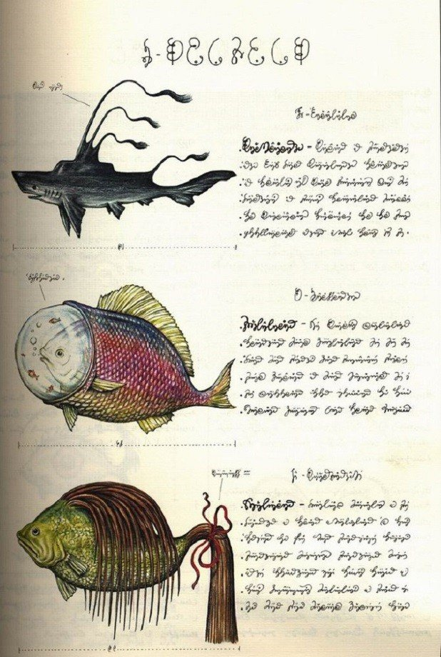 Codex Seraphinianus Mechanical Animals