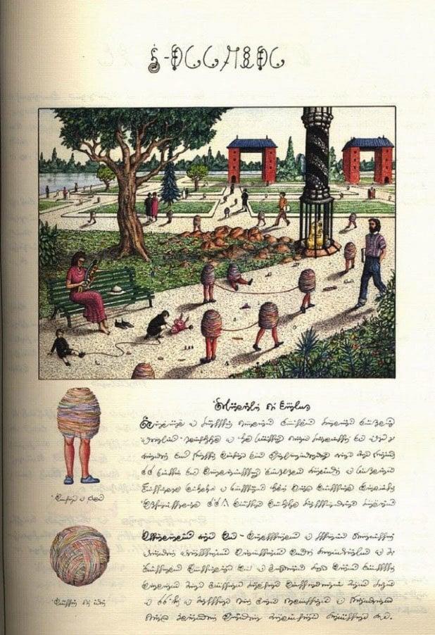 Codex Seraphinianus Park