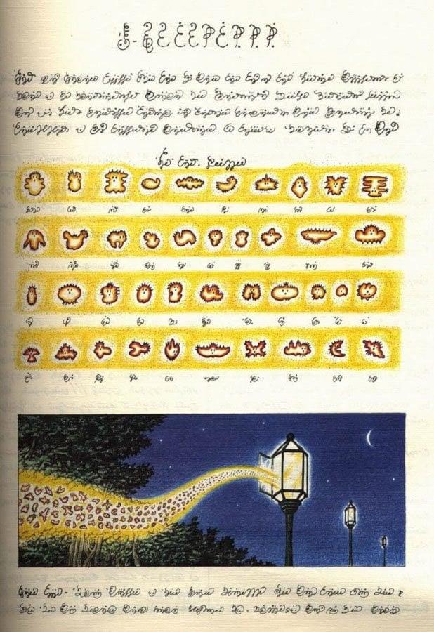 Codex Seraphinianus Streetlamp