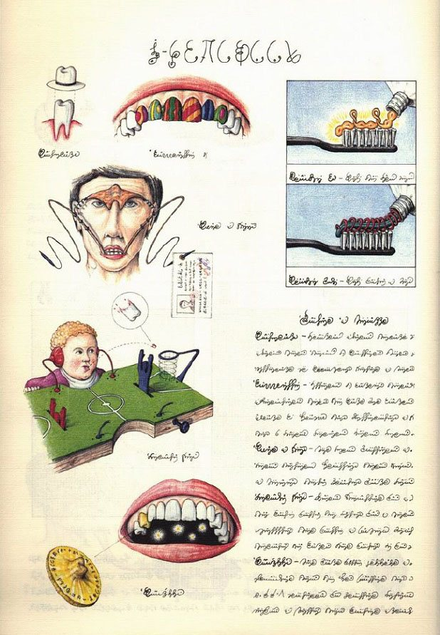 Codex Seraphinianus The World's Weirdest Book