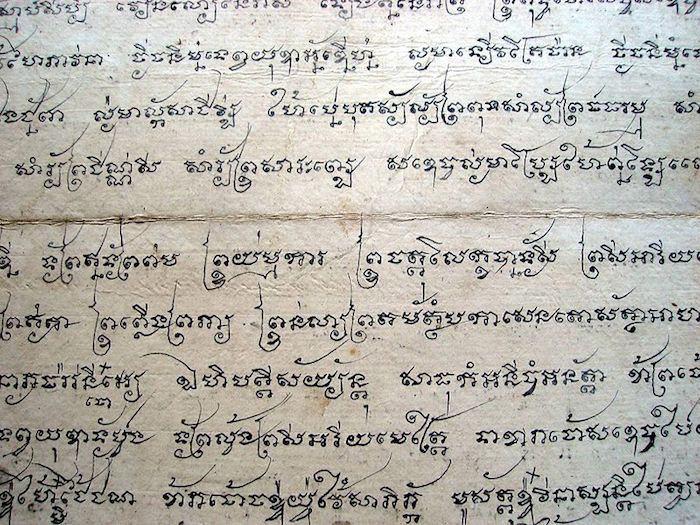 Lost Civilizations Khmer Script