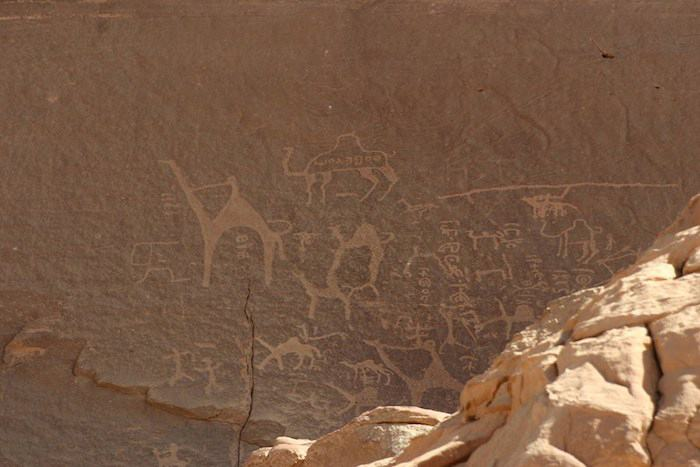 Lost Civilizations Nabataean Graffiti