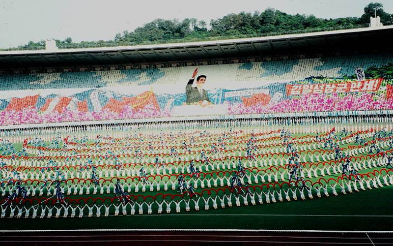 Mass Games 1998 Outdoors