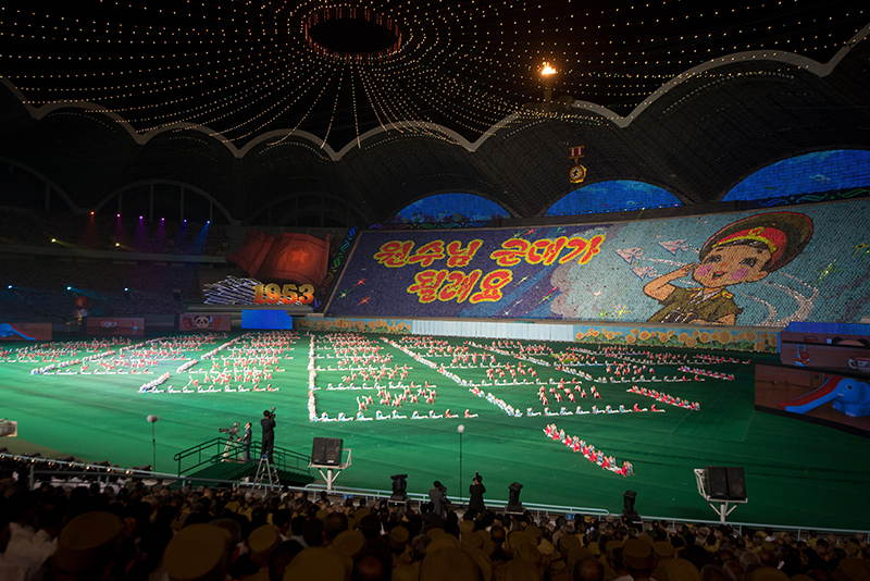 North Korea The Grand Mass Gymnastics and Artistic Performance