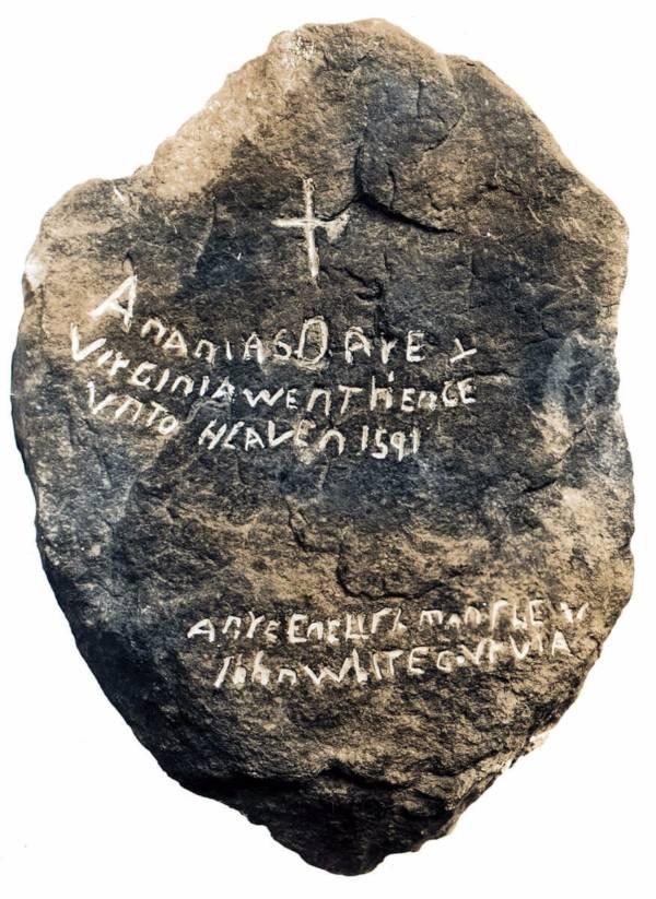 Original Dare Stone