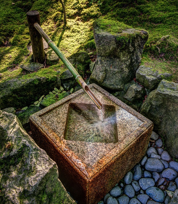 Fountain at Portland's Japanese Gardens