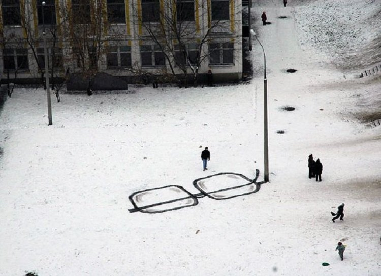Street Artists Pavel Glasses