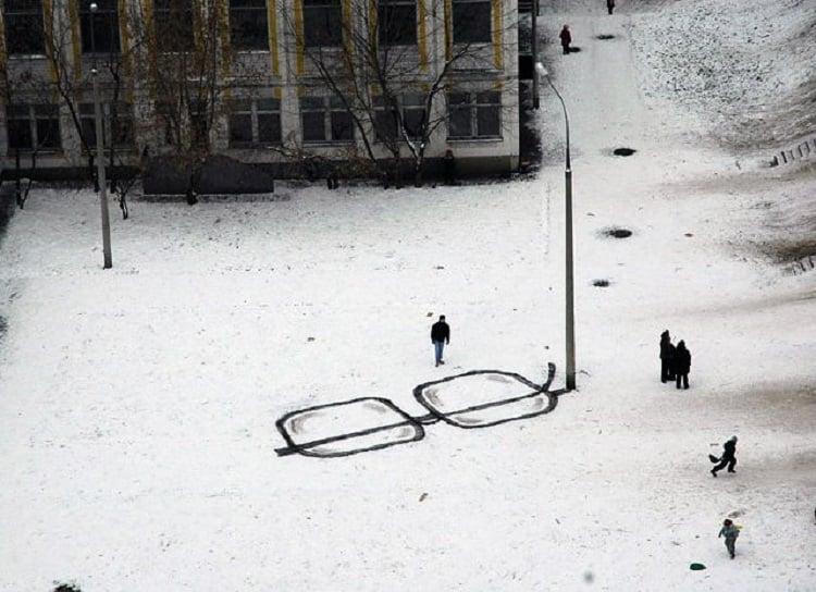 Street Artists Pavel Glasses