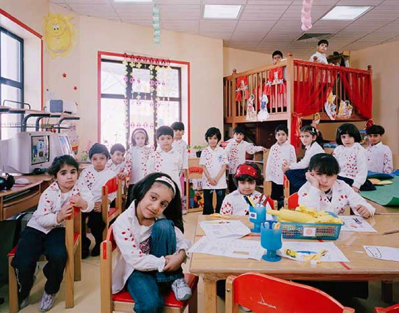 Classrooms World Saudi Arabia