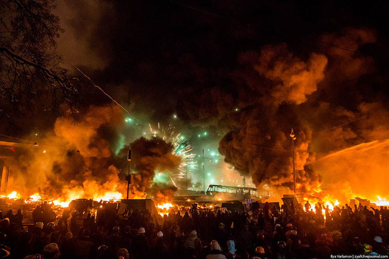 Kiev Revolution Explosion